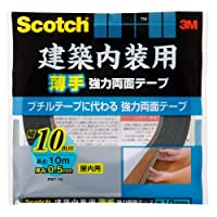 3M スコッチ 建築内装用 薄手 強力両面テープ 10mm×10m PBT-10