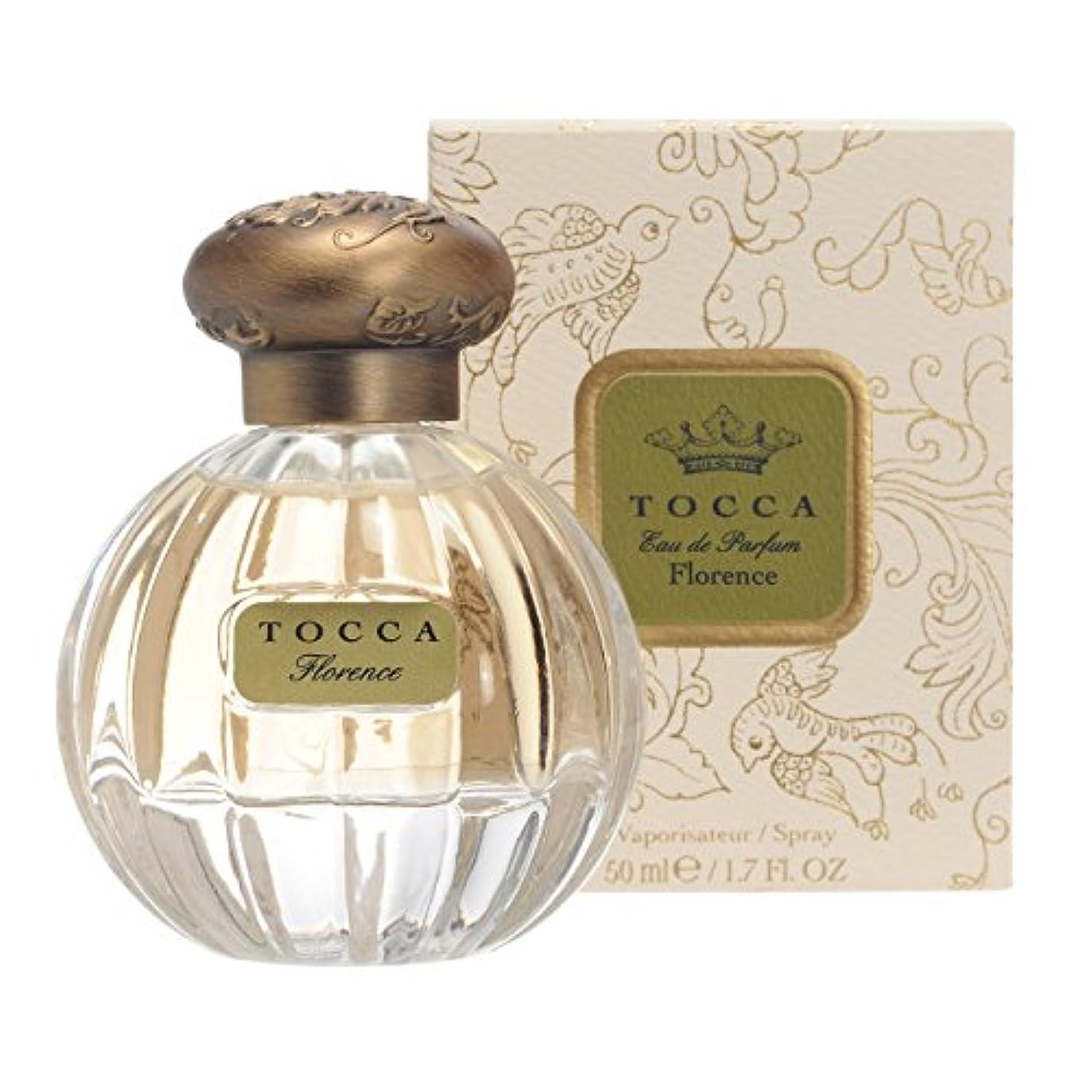 ローラーパーツへこみトッカ(TOCCA) オードパルファム フローレンスの香り 50ml(香水 パリジェンヌの洗練された美しさを演出する、ガーデニアとスミレが漂う上品なフローラルの香り)