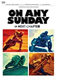 ON ANY SUNDAY:THE NEXT CHAPTER[DVD]