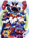 放送開始40周年記念企画 想い出のアニメライブラリー 第73集 超合体魔術ロボ ギン...[DVD]