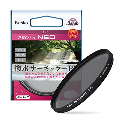 Kenko 62mm PLフィルター PRO1D サーキュラーPL NEO コントラスト・反射調整用 撥水・防汚コーティング 薄...
