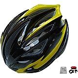 D'Kotte スタイリッシュ 軽量 自転車用 サイクリング ヘルメット 色選択できます。 LEDテールライトセット