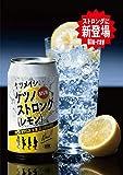 ケツノストロング(レモン)(Blu-ray2枚組+オリジナル保冷バッグ)(初回生産限定盤)