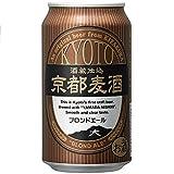 京都麦酒 ブロンドエール 350ml