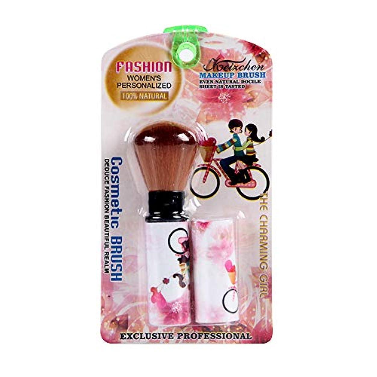 遺産パンチ預言者メイクブラシ カラーパターン化粧筆 1本 伸縮式デザイン スライド式 携帯用 ファンデーションブラシ チークブラシ パウダーブラシ フェイスブラシ 歌舞伎ブラシ 超柔らかい 多機能 MAANGE (pink)