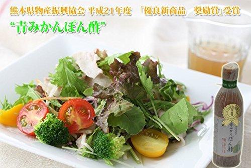 青みかんぽん酢 300ml(熊本県河内産)
