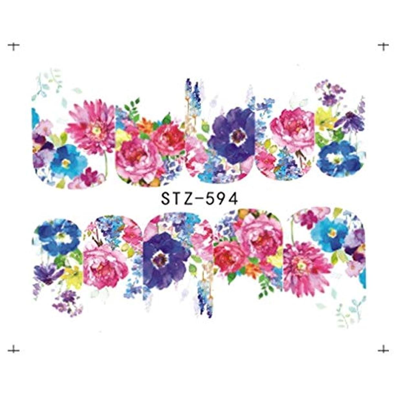 一節ミルク掻くSUKTI&XIAO ネイルステッカー 1ピース咲く花フローラ水転写ネイルアートステッカーデカールスライダーマニキュアラップツールチップ装飾