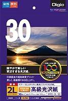 ナカバヤシ 写真用紙 光沢紙 インクジェット 2L判 30枚 JPPG-2L-30