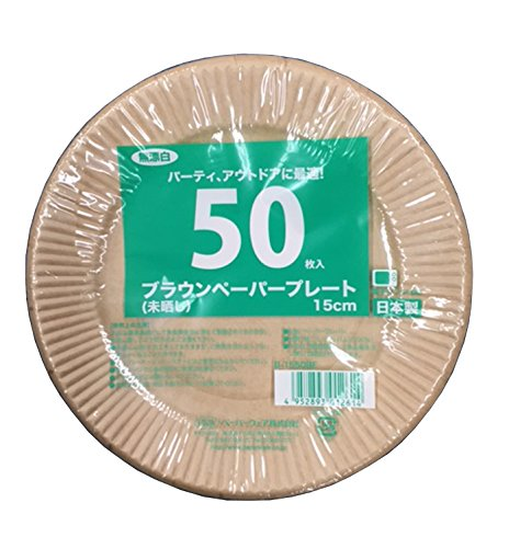 ペーパーウェア ペーパープレート 未晒し 15cm 1箱(2400枚:50枚×48袋)