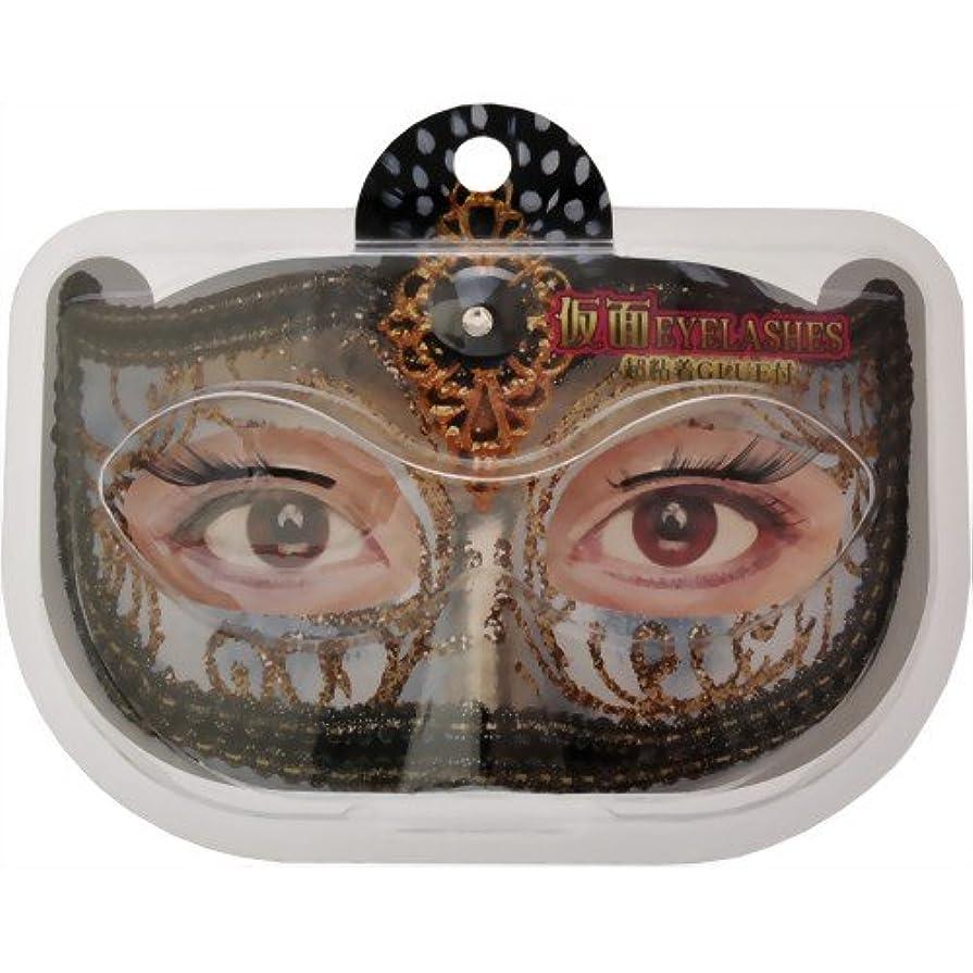タンク印象的なシリアル仮面まつ毛 ストレート KM-8
