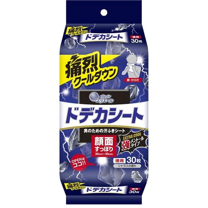 擬人典型的なセットアップ大王製紙 ドデカシート 男のための汗ふきシート エクストラクール 強メントール シトラスの香り 徳用 30枚 E505716H