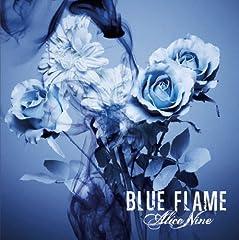 Alice Nine「BLUE FLAME」のジャケット画像