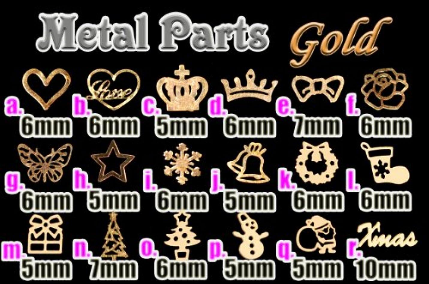 人里離れた群集クリックネイル デコパーツ 全18種類!! メタルパーツ 20枚入り(ゴールド) (k.リース)