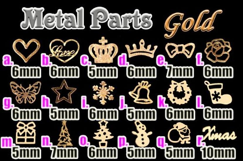 識別限られた温室ネイル デコパーツ 全18種類!! メタルパーツ 20枚入り(ゴールド) (b.ハートLOVE)