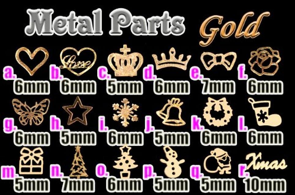 会話終了しましたのどネイル デコパーツ 全18種類!! メタルパーツ 20枚入り(ゴールド) (l.ブーツ)