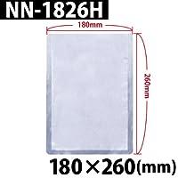 レマコム 真空包装機用袋 NN-1826H 幅180×高さ260(mm) (2,500枚入り)