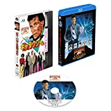 【Amazon.co.jp限定】バカルー・バンザイの8次元ギャラクシー <HDニューマスター・スペシャルエディション> Blu-ray(2L判ビジュアルシート+VHSテープ風アウターケース付き) 画像