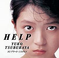 円谷優子/HELP VAPイヤーズ コンプリート・シングルス