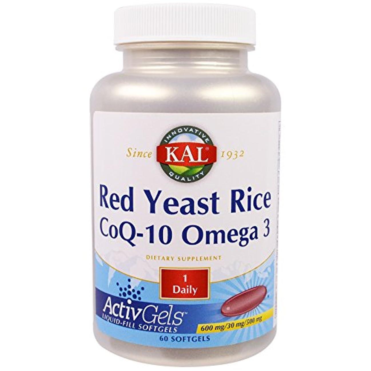 叙情的な有名な三紅麹(ベニコウジ)米&コエンザイムQ10 + オメガ3 EPA/DHA 60粒[海外直送品]