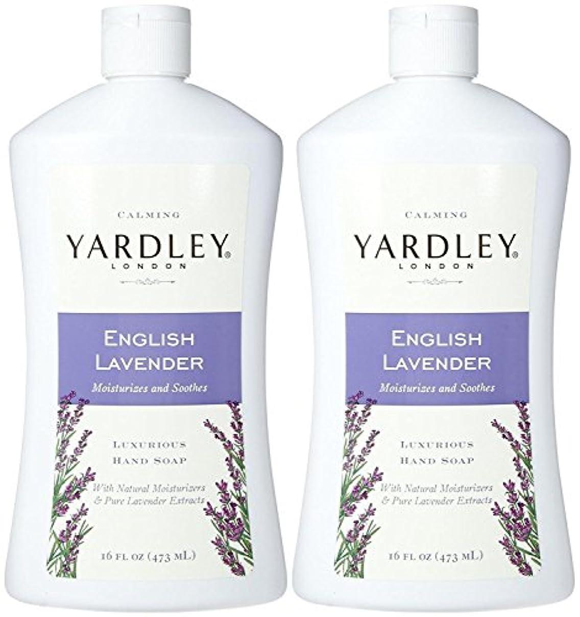 植木熱心カポックYardley London Liquid Hand Soap - English Lavender - 16 oz - 2 pk by Yardley London [並行輸入品]