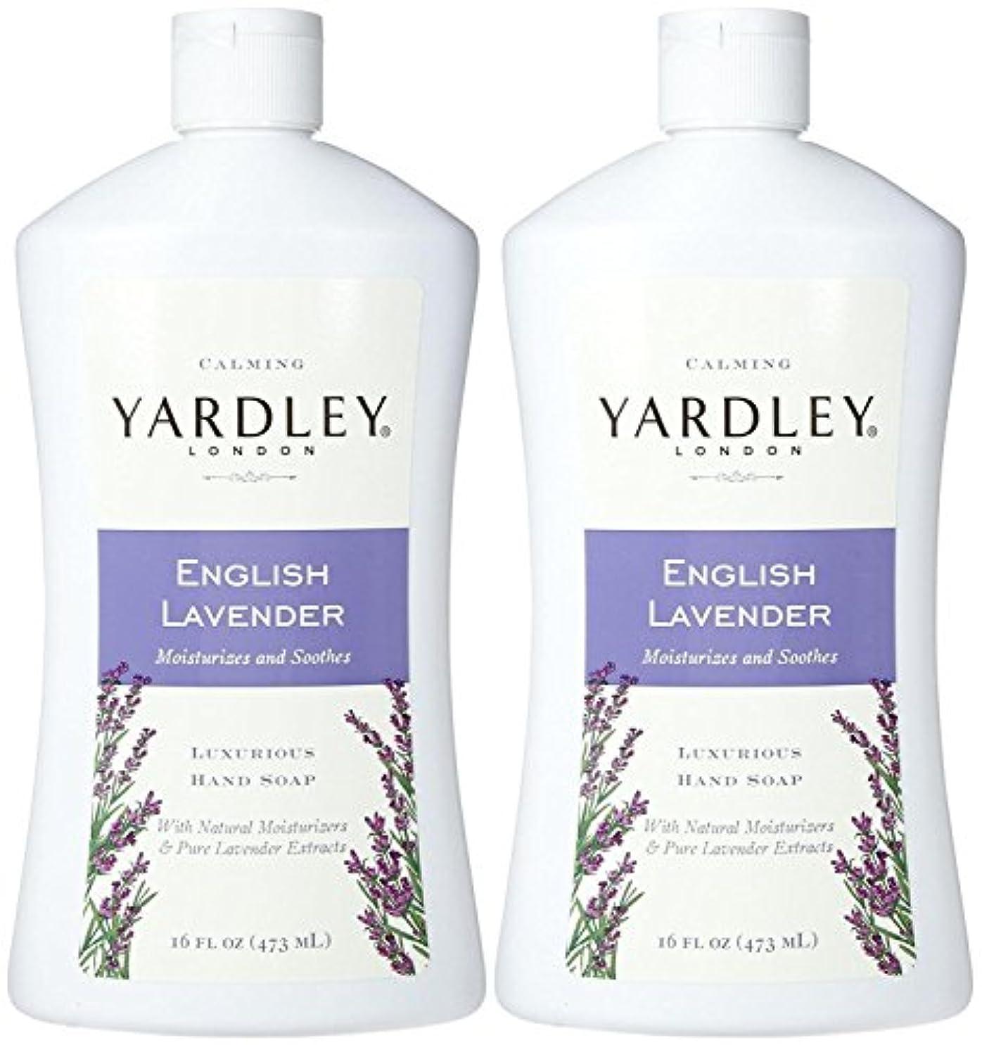 中間認知廊下Yardley London Liquid Hand Soap - English Lavender - 16 oz - 2 pk by Yardley London [並行輸入品]