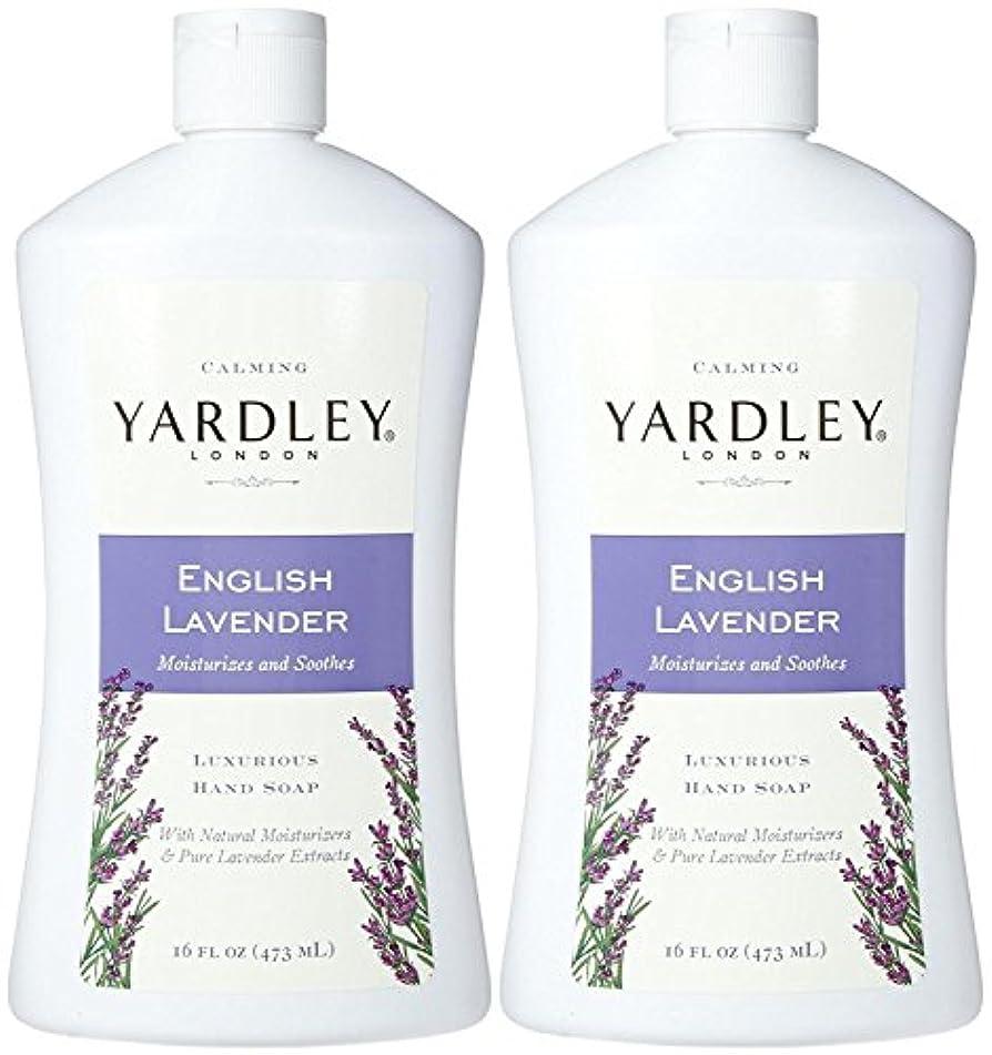 出来事ぬいぐるみ名義でYardley London Liquid Hand Soap - English Lavender - 16 oz - 2 pk by Yardley London [並行輸入品]