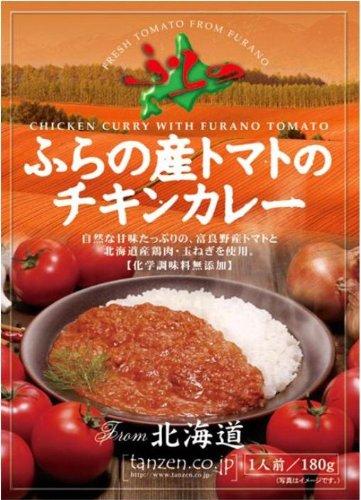 タンゼン ふらの産トマトのチキンカレー 180g×5箱