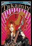 Takamiy Legend of Fantasia 2011黄金龍王 Live at Pacifico Yokohama National Convention Hall Aug.14.2011 [DVD]