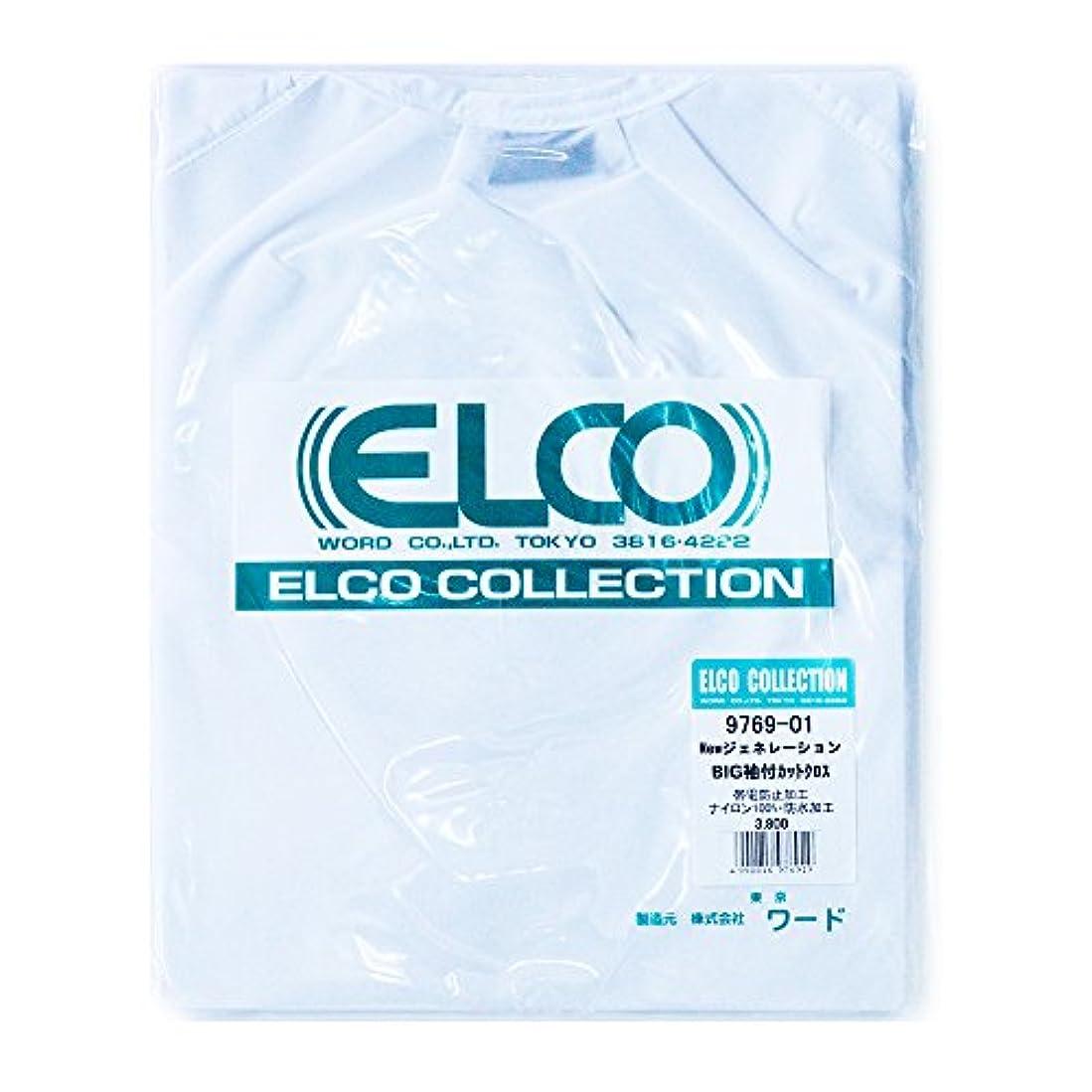 バー公式原点エルコ ニュージェネレーションBIG袖付クロス ホワイト