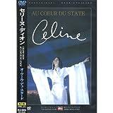セリーヌ・ディオン オ・クール・デュ・スタード (輸入盤) PMD-025 [DVD]