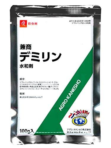 アグロカネショウ 殺虫剤 デミリン水和剤 100G