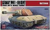 モデルコレクト 1/72 ドイツ軍 E-100 超重戦車 with マウス砲塔 プラモデル MODUA72068