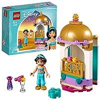 レゴ(LEGO) ディズニープリンセス ジャスミンと小さなパレス 41158 ブロック おもちゃ 女の子