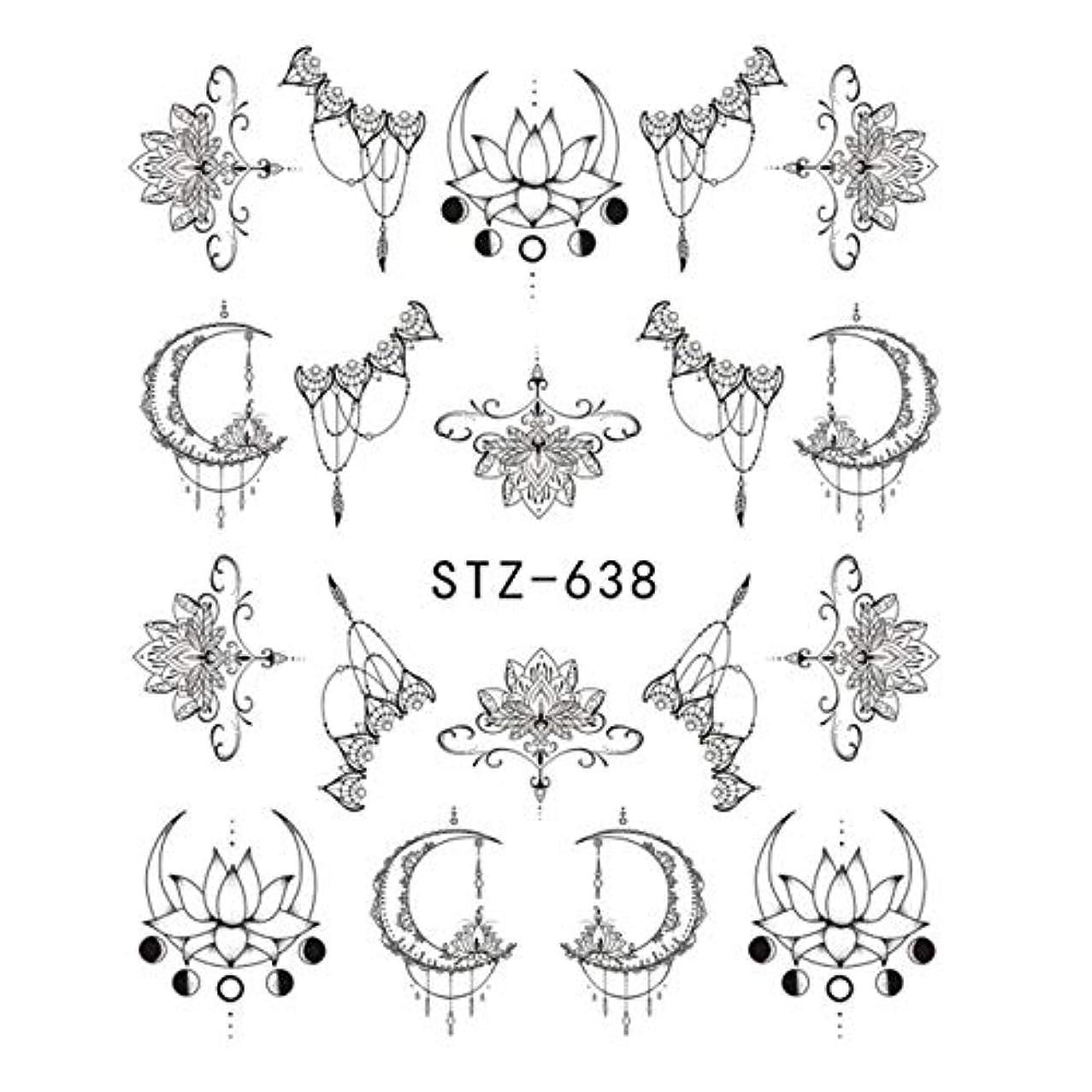敬意を表して裂け目解釈的SUKTI&XIAO ネイルステッカー 1ピースネイルステッカーフラワーフレーク水転写デカールレトロブラック中空タトゥーラップネイルアート装飾マニキュア