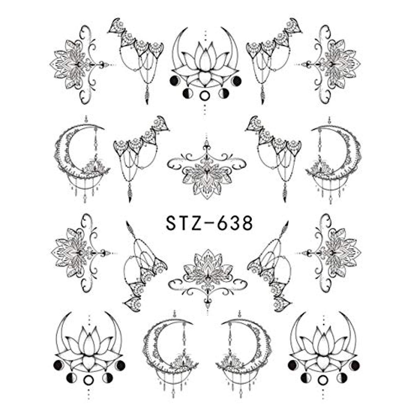 ためにレインコート趣味SUKTI&XIAO ネイルステッカー 1ピースネイルステッカーフラワーフレーク水転写デカールレトロブラック中空タトゥーラップネイルアート装飾マニキュア