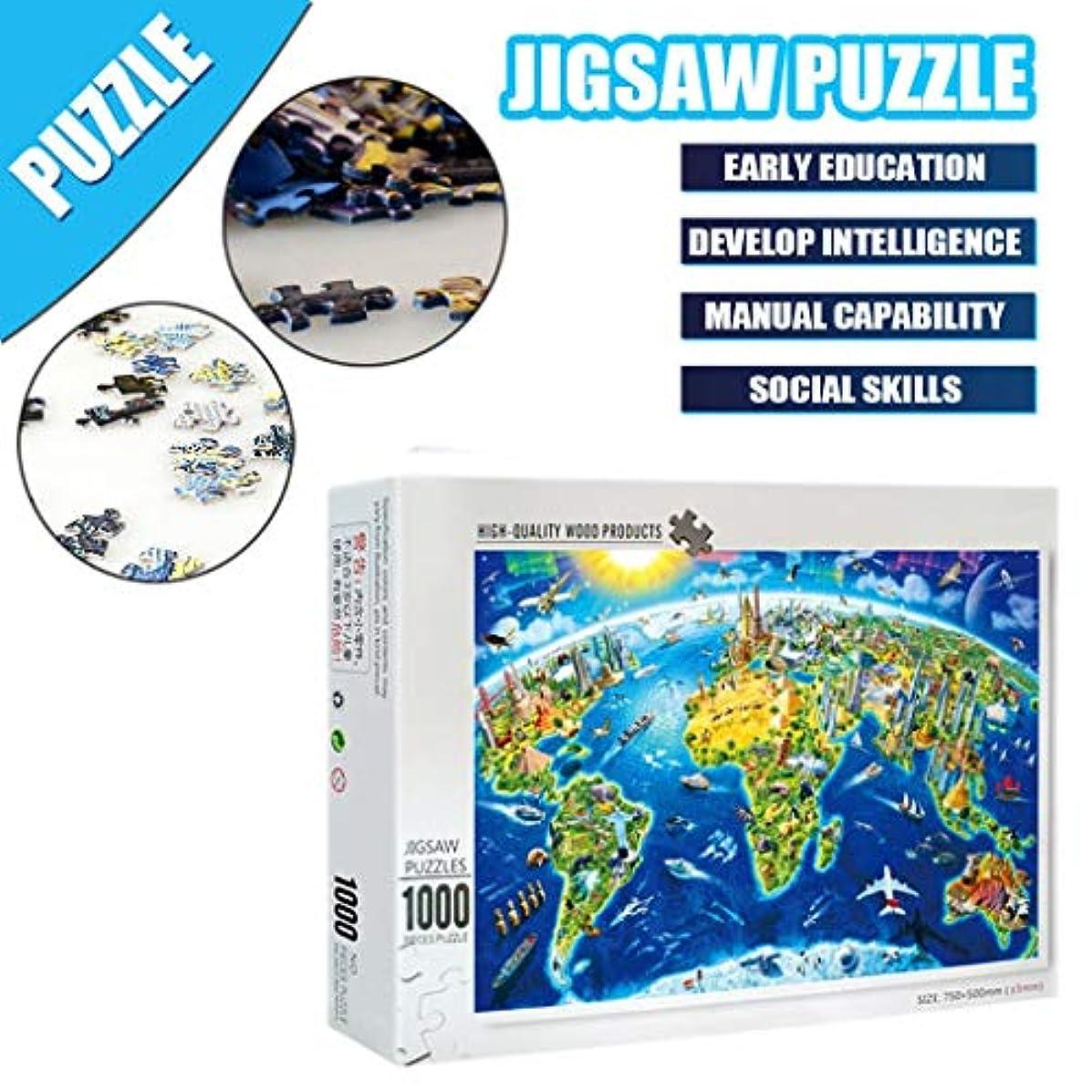 一緒拒絶する推測Masinalt パズル 1000ピース 世界地図 ファンタジー きれいめ 組み立て 大人 子供 初心者 達人 シンプル おもちゃ ジグソーパズル プレゼント 友達 家族 記念日 誕生日 75x50 cm