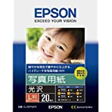 EPSON エプソン純正写真用紙[光沢] L判 20枚 KL20PSKR