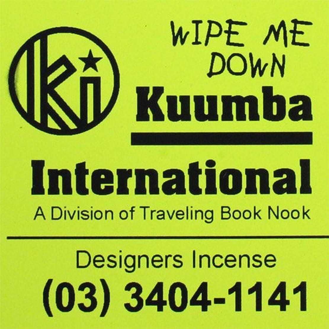 マイクロ遡ると遊ぶKUUMBA / クンバ『incense』(WIPE ME DOWN) (Regular size)