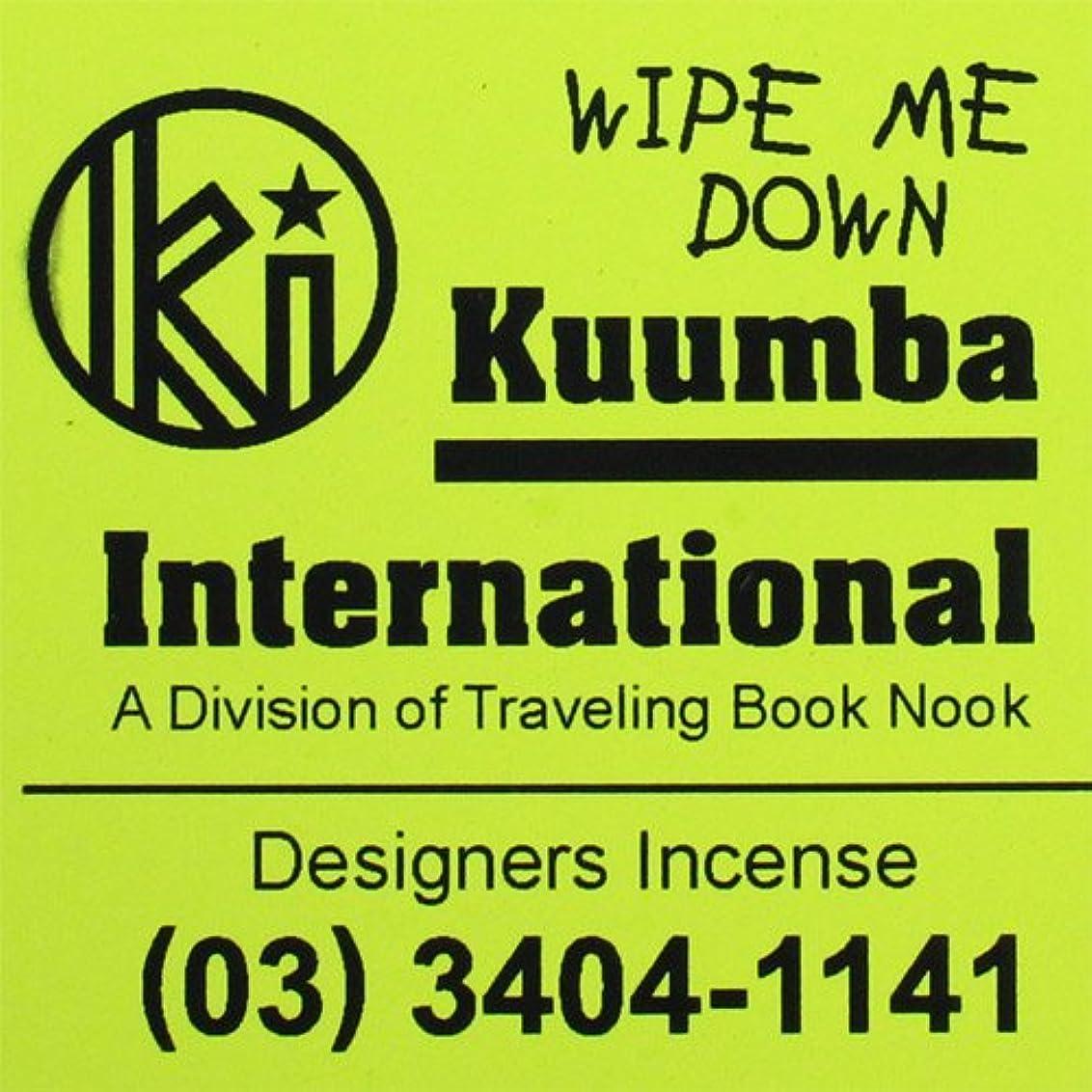 ストッキング顕現宿るKUUMBA / クンバ『incense』(WIPE ME DOWN) (Regular size)