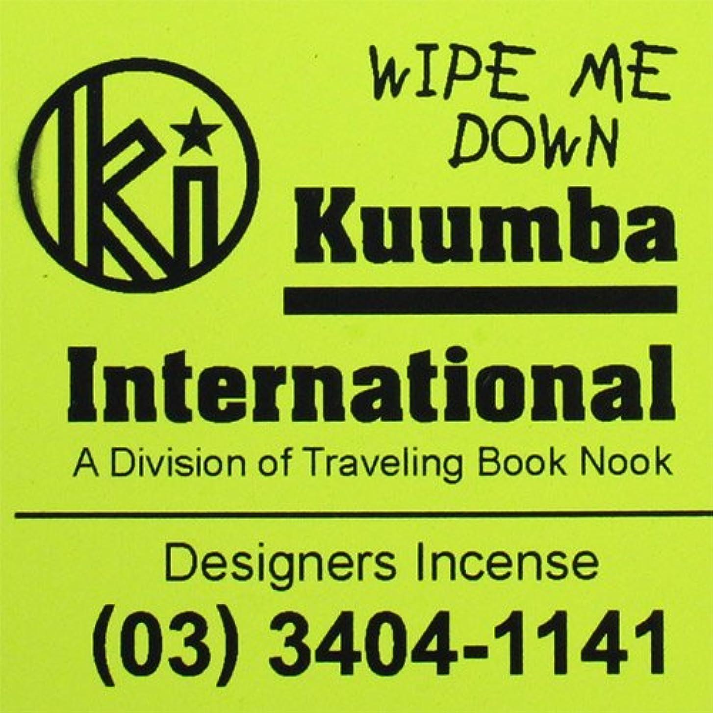 防衛急性素晴らしい良い多くのKUUMBA / クンバ『incense』(WIPE ME DOWN) (Regular size)