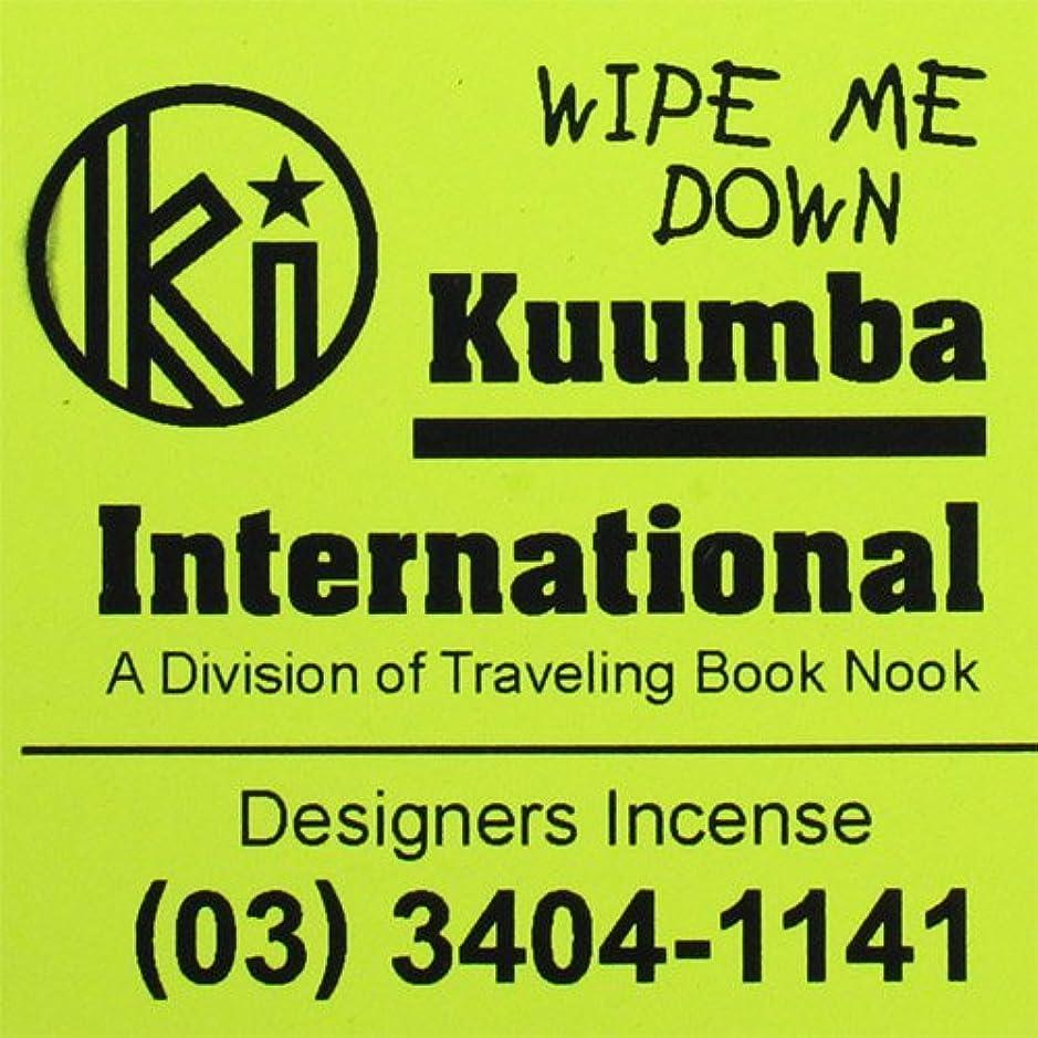 縮れた促進するモットーKUUMBA / クンバ『incense』(WIPE ME DOWN) (Regular size)
