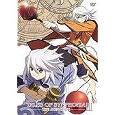 テイルズ オブ シンフォニア THE ANIMATION 第3巻 [DVD]