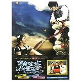 運命のように君を愛してる DVD-BOX1+2 全12枚 言語: 韓国語 字幕: 日本語