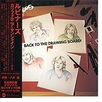Robert Schumann: Piano Quintet, Op.44 & Franz Schubert The Trout by The Atlantis Ensemble (2007-02-15)