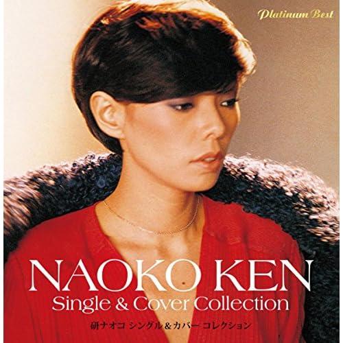 Amazon Music - 研ナオコのアザ...