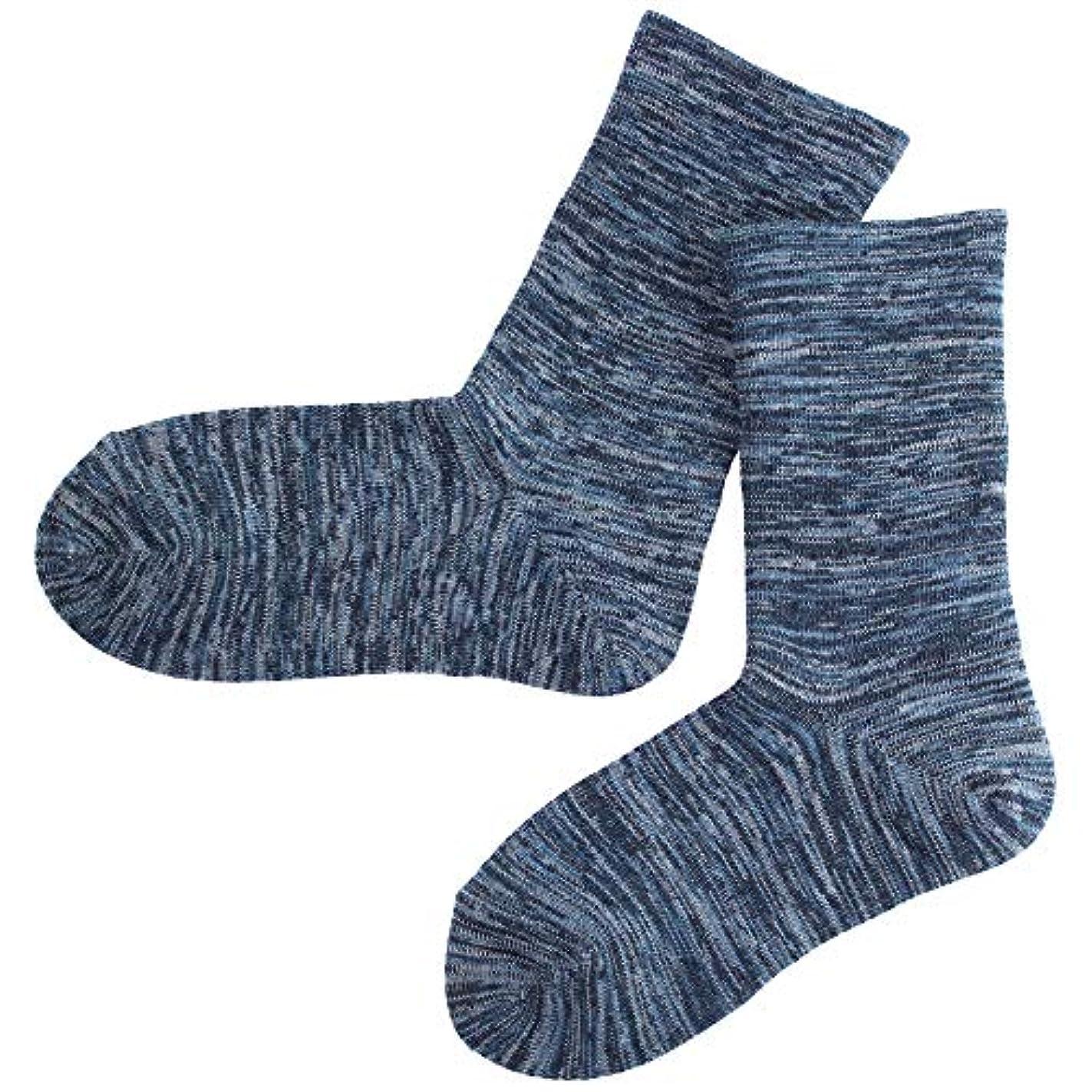 祖母複雑なまたは温むすび かかとケア靴下 【足うら美人ゆったり楽々タイプ 女性用 22~24cm ネイビーブルー】 ひび割れ ケア