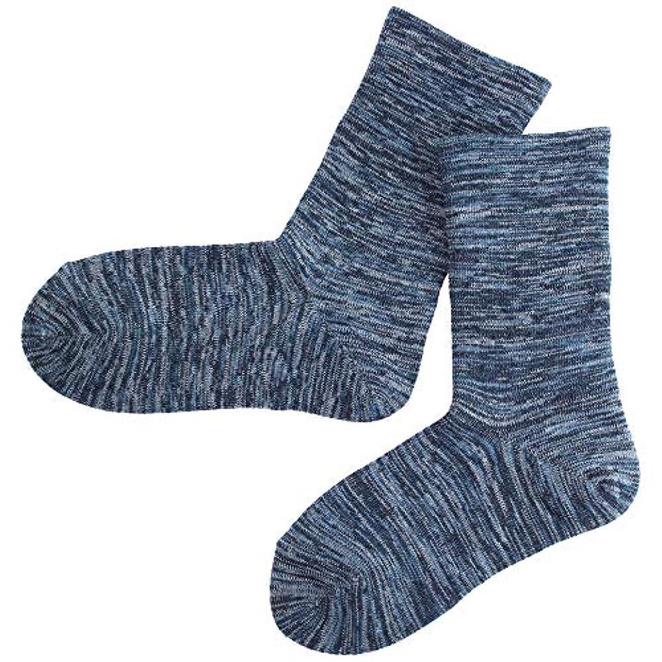 経歴誕生日系統的温むすび かかとケア靴下 【足うら美人ゆったり楽々タイプ 女性用 22~24cm ネイビーブルー】 ひび割れ ケア