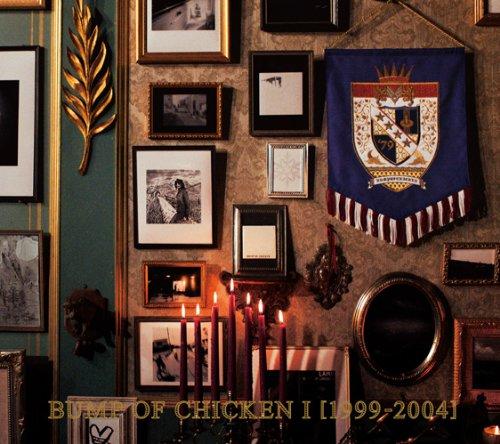 BUMP OF CHICKEN Ⅰ[1999-2004]初回限定仕様/BUMP OF CHICKEN Ⅱ[2005-2010]初回限定仕様・まとめ買いセット(2タイトル同時予約外付特典:オリジナル・エンブレム・ステッカー付)の詳細を見る
