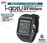 【Mobile Action】GPSロガー トラベル&スポーツウォッチ igotU GT-900pro 64MBメモリ内蔵 IPX7防水対応(日本版)