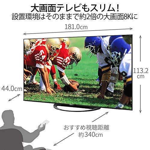 SHARP(シャープ)『AQUOS8K液晶テレビAX1ライン(8T-C80AX1)』